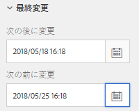 last_modified_dates